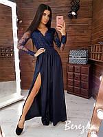 Платье вечернее в пол с кружевом BRQ1026
