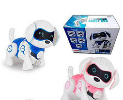 Интерактивная собака робот на аккумуляторе 961