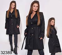 Кашемировое черное пальто на пуговицах с поясом р. 42-46