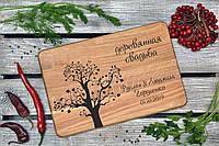 Разделочная доска. Подарок на годовщину свадьбы 5 лет брака. Деревянная свадьба. (A00205), фото 1