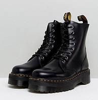 Женские черные Демисезонные ботинки Dr.Martens Jadon БЕЗ МЕХА 1в1 Как Оригинал Мартинсы