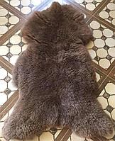 Натуральная меховая накидка из овечьей шкуры корычнева 1.10 см * 55 см.