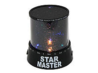 Ночник проектор звездного неба StarMaster Black  (star master Black )