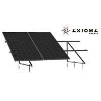 AXIOMA energy Система креплений на 3 панели для плоской крыши с изменением угла зима-лето 40 мм, алюминий 6005 Т6 и оцинкованная сталь, AXIOMA energy