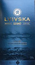 Кофе молотый Lvivska золота , 250гр