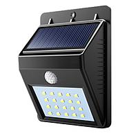 Светодиодный светильник  ukc Smart Light на солнечных батареях с датчиком движения IP55