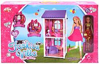 Домик с Куклой и Мебелью Двухэтажный