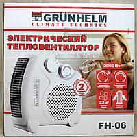 Тепловентилятор спиральный Grunhelm FH-06 (1000/2000Вт, 220В)