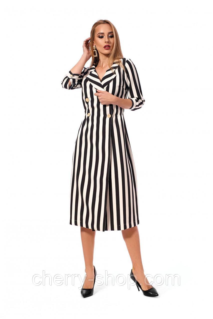 Двубортное модное женское платье  в крупную полоску