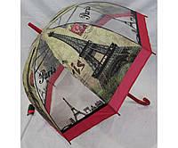 Зонт Для подростка трость полуавтомат ., фото 1