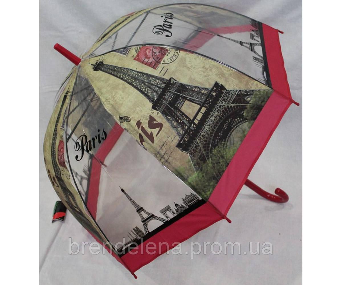 Зонт Для подростка трость полуавтомат .