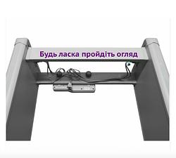МЕТАЛЛОДЕТЕКТОР АРОЧНЫЙ БЛОКПОСТ PC Z 400 MK(4 2)