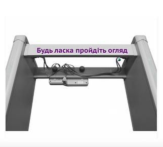 МЕТАЛЛОДЕТЕКТОР АРОЧНЫЙ БЛОКПОСТ PC Z 400 MK(4|2)