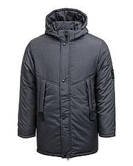 Куртка парка зимняя с капюшоном на мальчика Размеры 40- 46