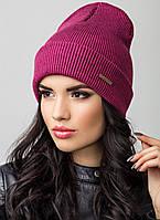 Удлиненная шапка с отворотом Peri 2 F Uni