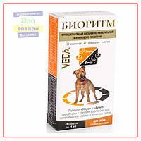 Биоритм для собак средних размеров 48 табл. (VEDA)