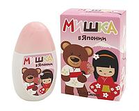 """Детские духи """"Мишка в Японии"""" (50мл.)"""