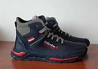 Чоловічі зимові черевики сині спортивні прошиті теплі ( код 8291 ), фото 1