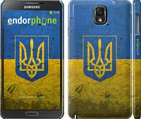 "Чехол на Samsung Galaxy Note 3 N9000 Флаг и герб Украины 2 ""378c-29"""