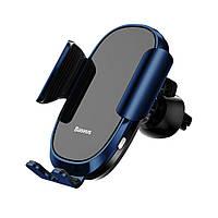 Автодержатель Baseus (SUGENT-ZN03) Smart Car Mount Holder Blue