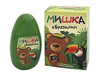 """Детские духи """"Мишка в Бразилии"""" (50мл.)"""