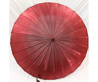 Зонт трость хамелеон 24 спиц!