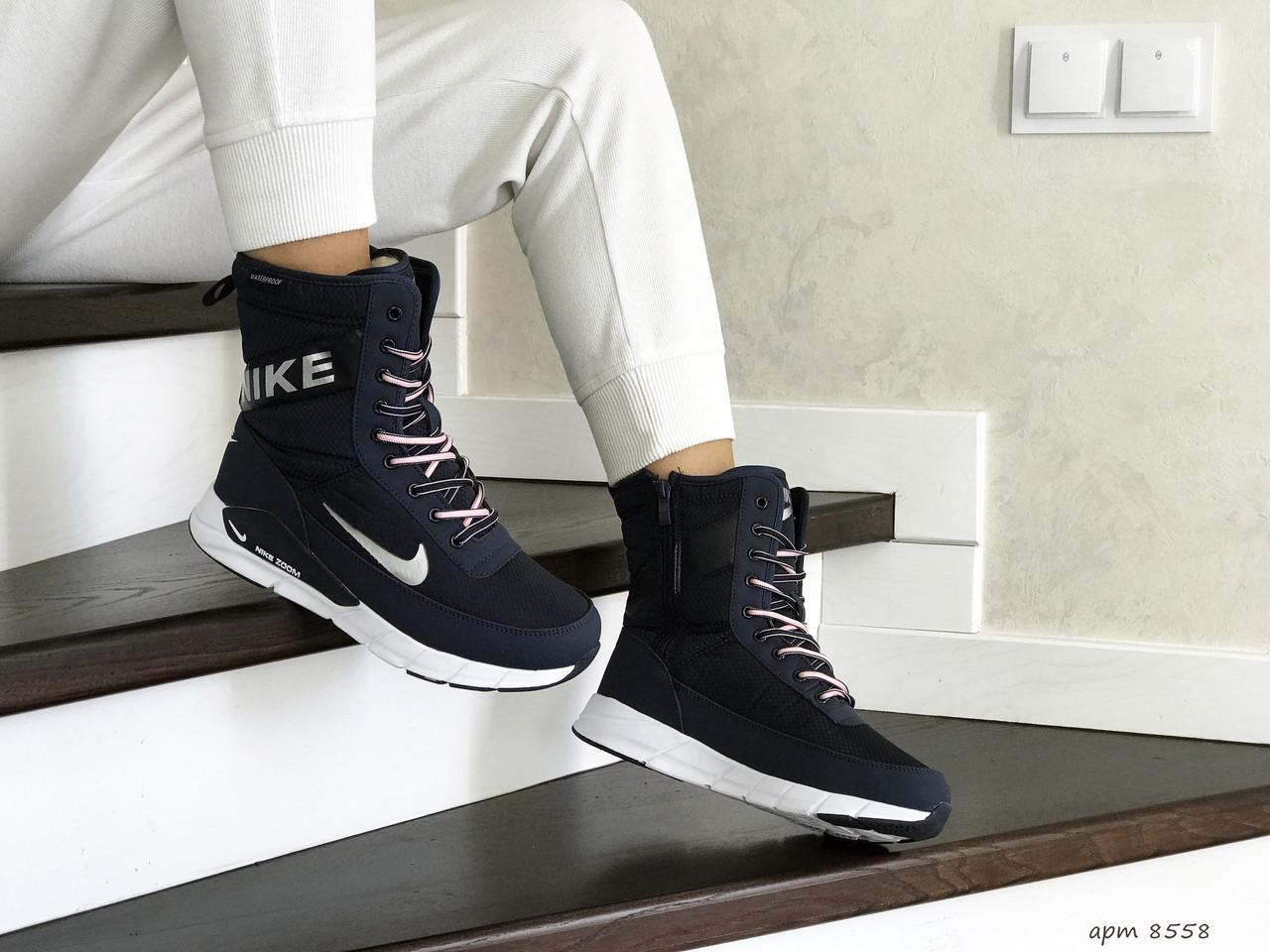 Высокие женские зимние ботинки Nike,темно синие с белым