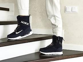 Высокие женские зимние ботинки Nike,темно синие с белым, фото 3