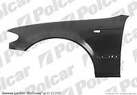 Крыло переднее для BMW модели 3 (E46), SDN/комби,10.01-06.05