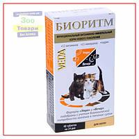 Биоритм для котят 48 табл. (VEDA)