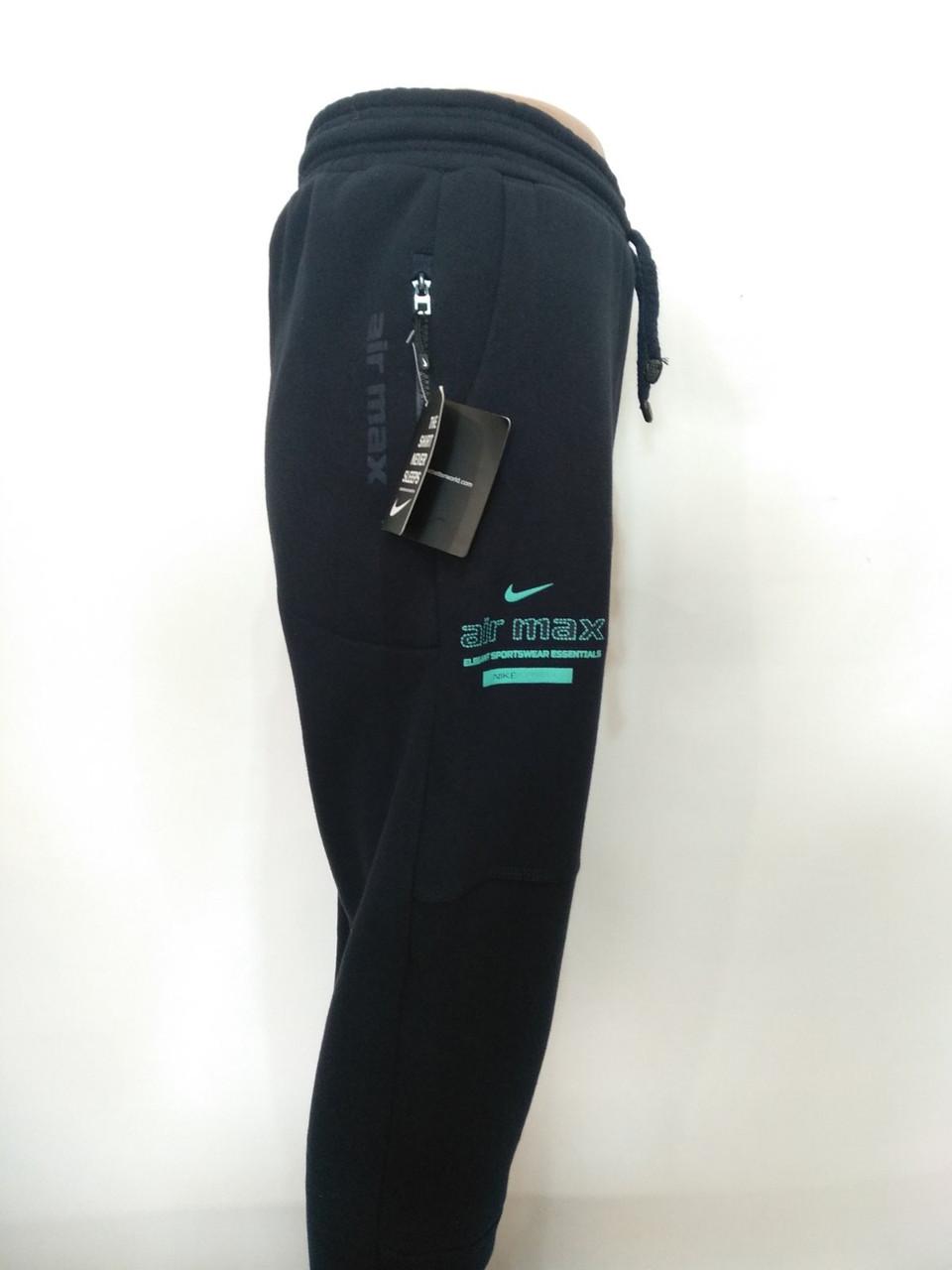 Спортивные штаны теплые Nike реплика / трикотажные