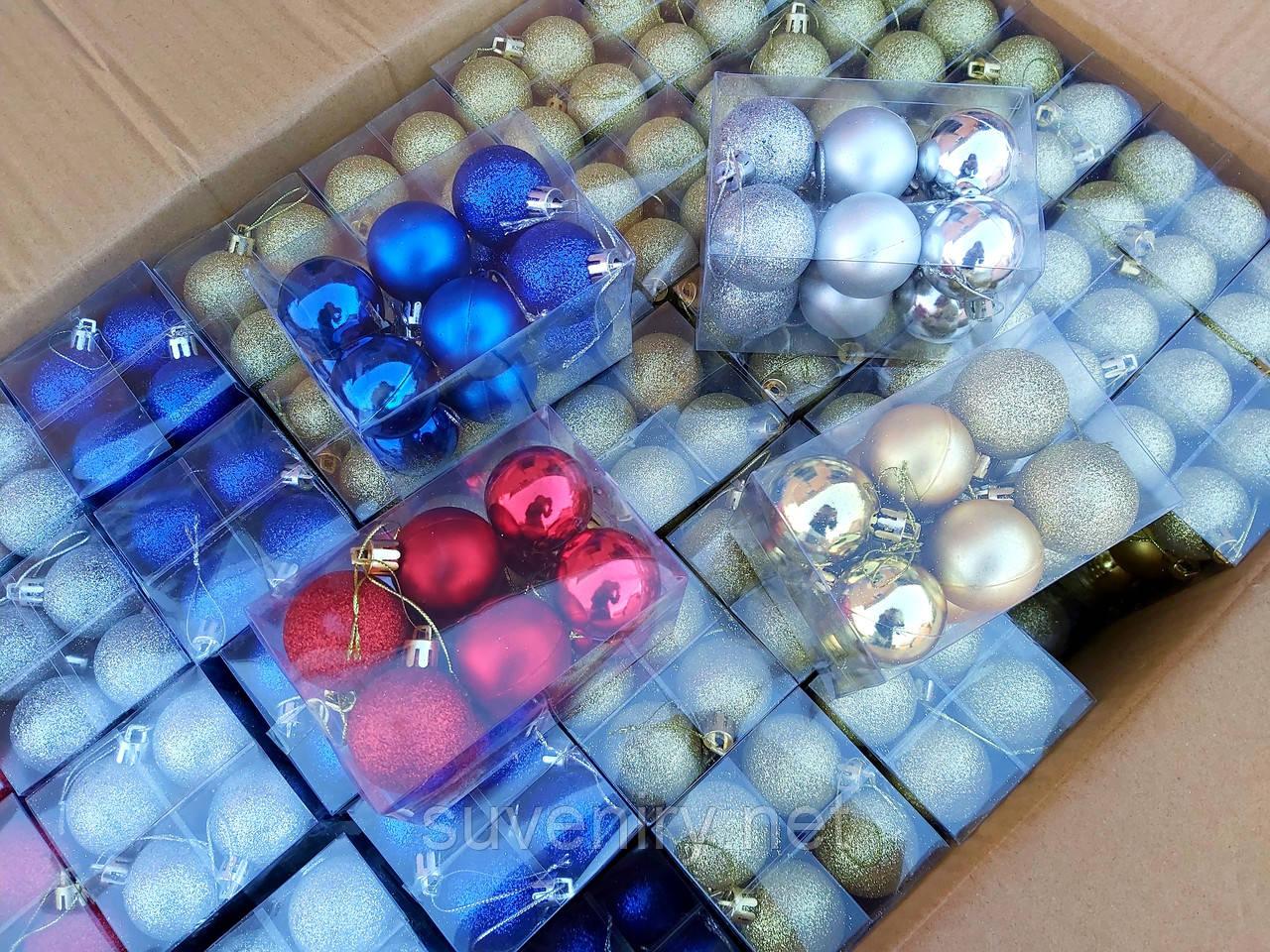 Новорічні кулі на ялинку 4см 3в1 різні кольори