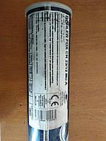 Сварочные электроды BОHLER FOX  CN 23/12 Mo-A ф5,0