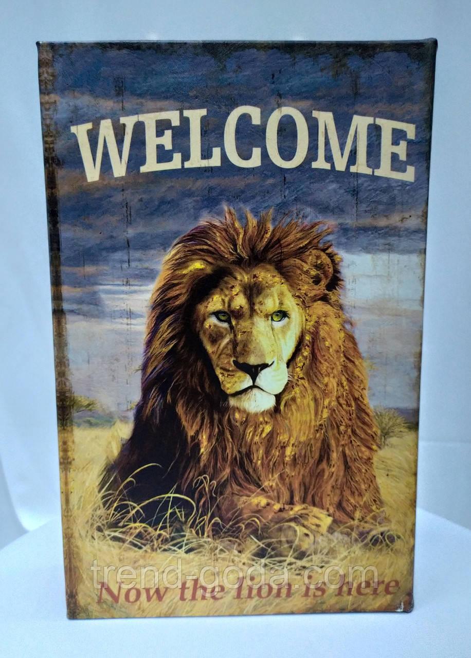 Шкатулка книга-сейф на кодовом замке, лев