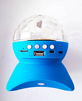 Диско-шар аккумуляторный Charging crystal magic ball Bluetooth L-740 Blue