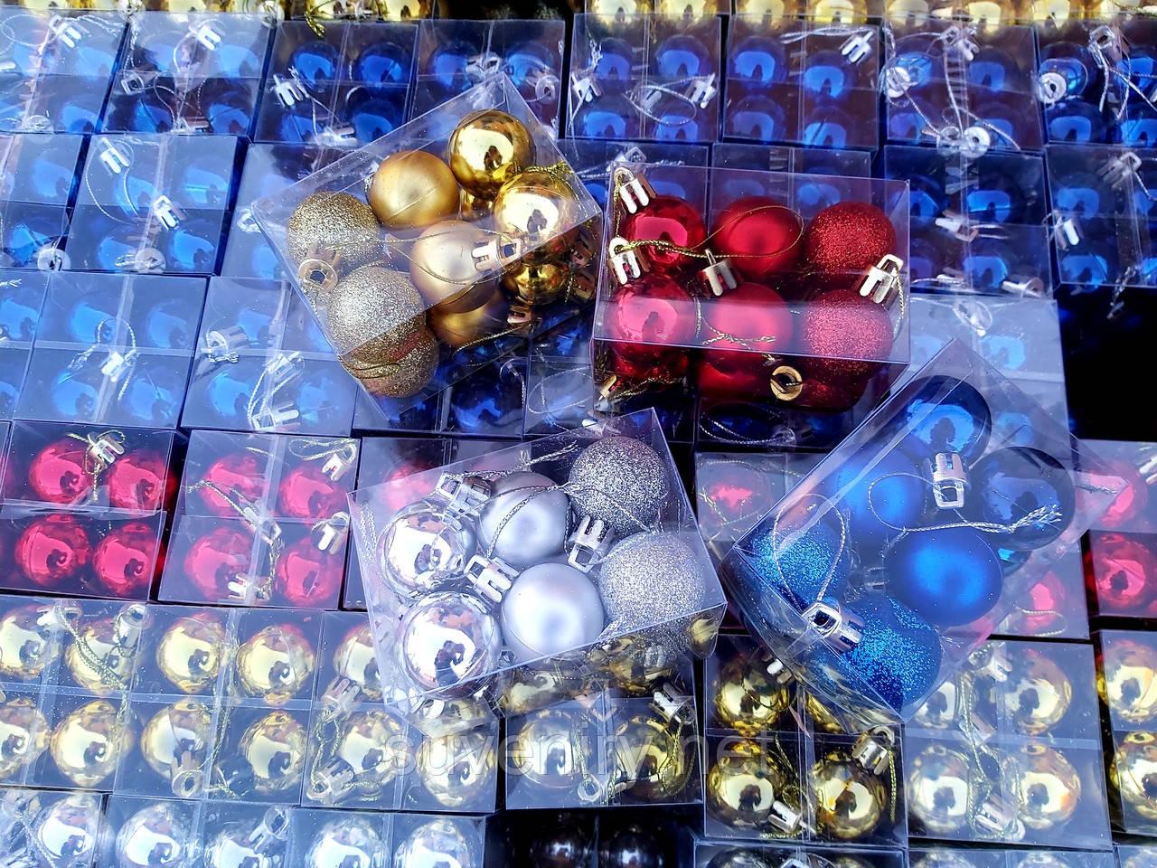 Новогодние шары на елку 3см 3в1 разные цвета