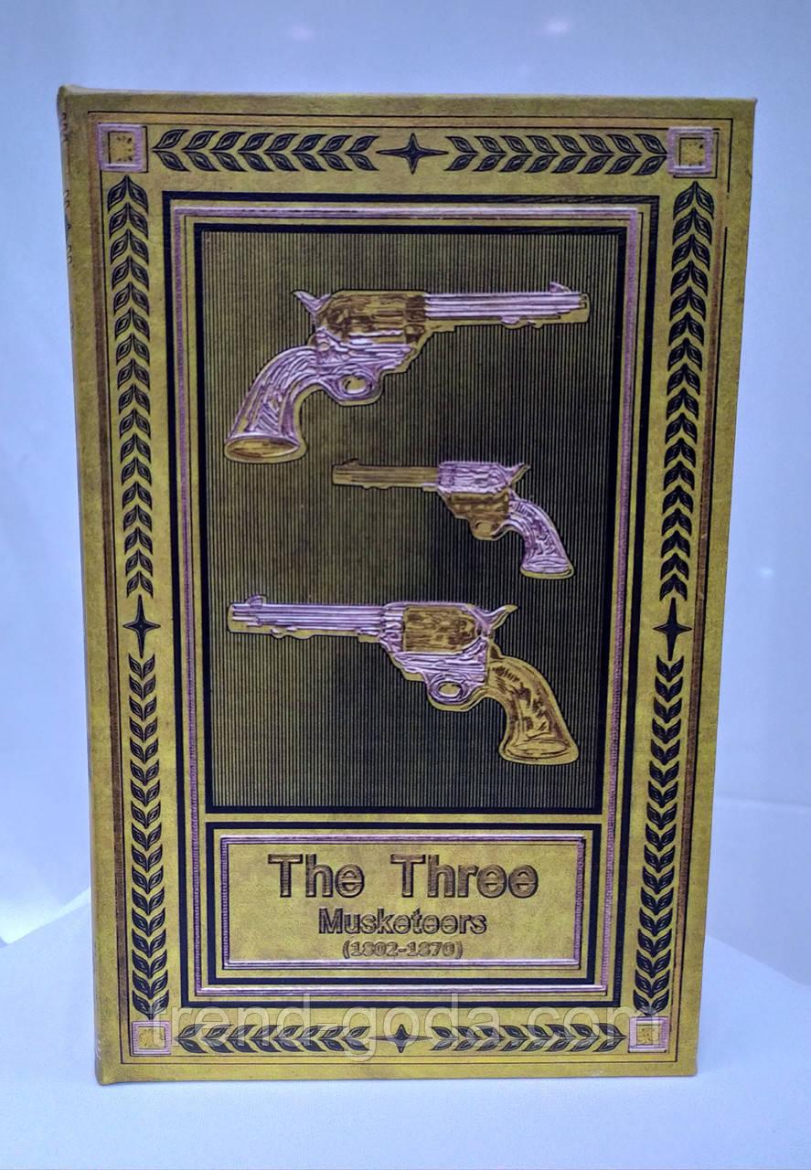 Шкатулка книга-сейф на кодовом замке, Три Мушкетера