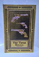 Шкатулка книга-сейф на кодовом замке, Три Мушкетера, фото 1