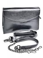 Женская сумка A2077 Black