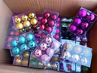 Новогодние игрушки шары на елку 5см 3в1 разные цвета