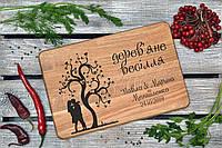 Разделочная доска. Подарок на годовщину свадьбы 5 лет брака. Деревянная свадьба. (A00226)