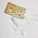 Mijin Маска для Рук с Гиалуроновой Кислотой Hand Care Pack, фото 2