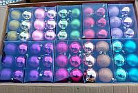 Новогодние игрушки шары на елку 7см 3в1 разные цвета