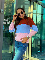 Тёплый и стильный трёхцветный свитер, размер единый 42-48, фото 3