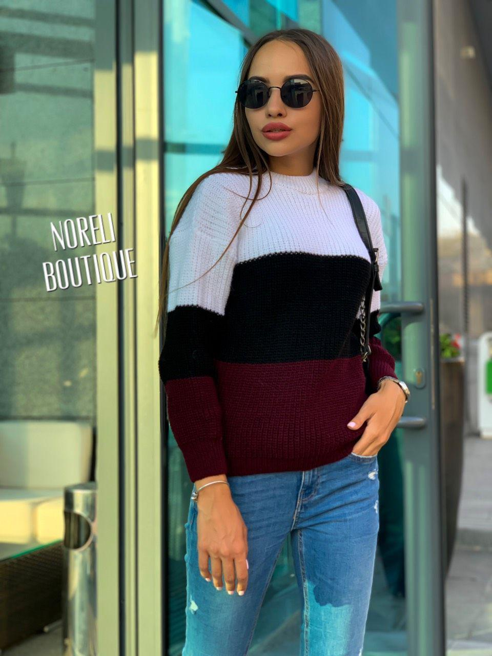 Тёплый и стильный трёхцветный свитер, размер единый 42-48