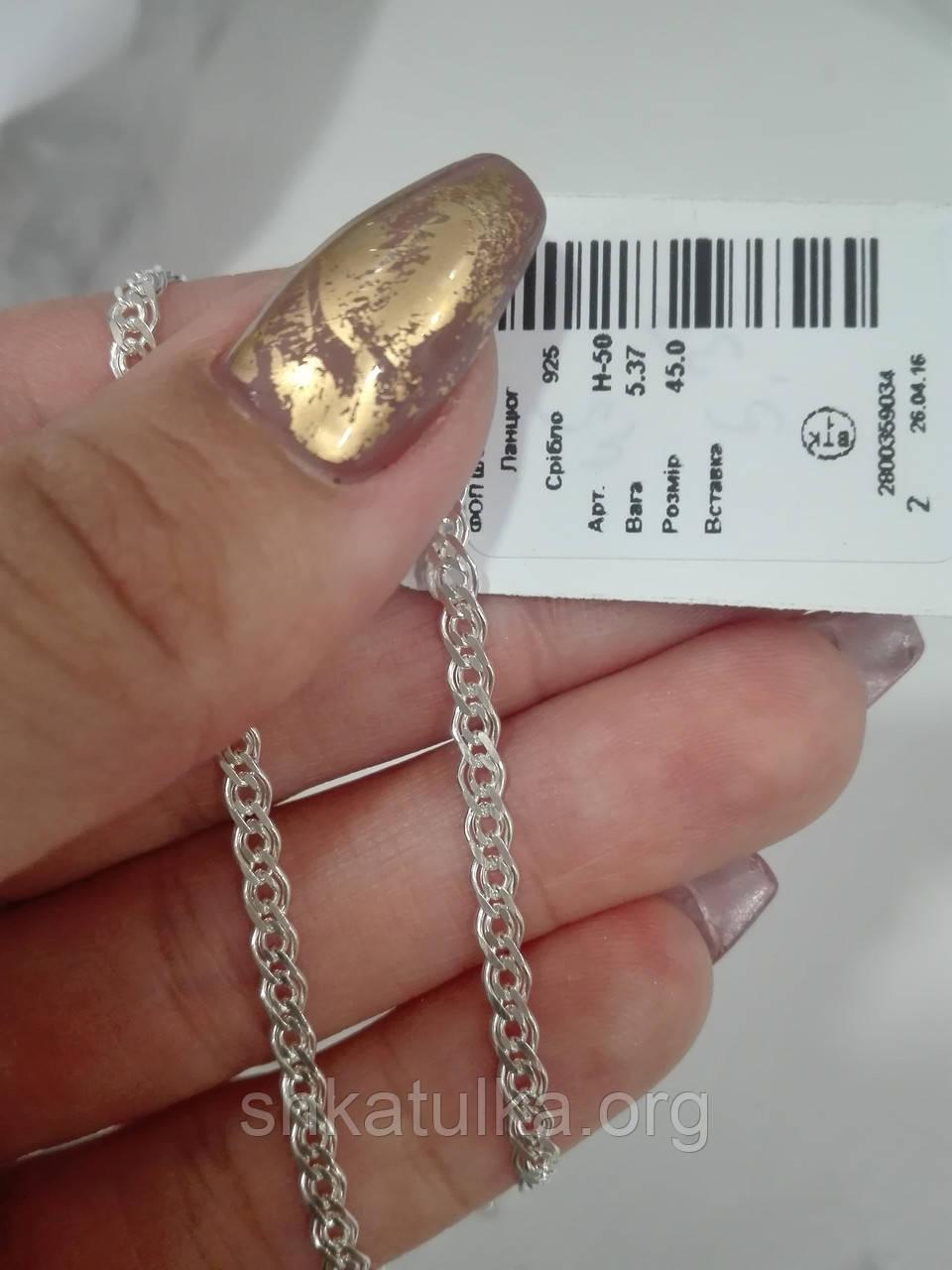 Цепочка серебряная с плетением Нонна