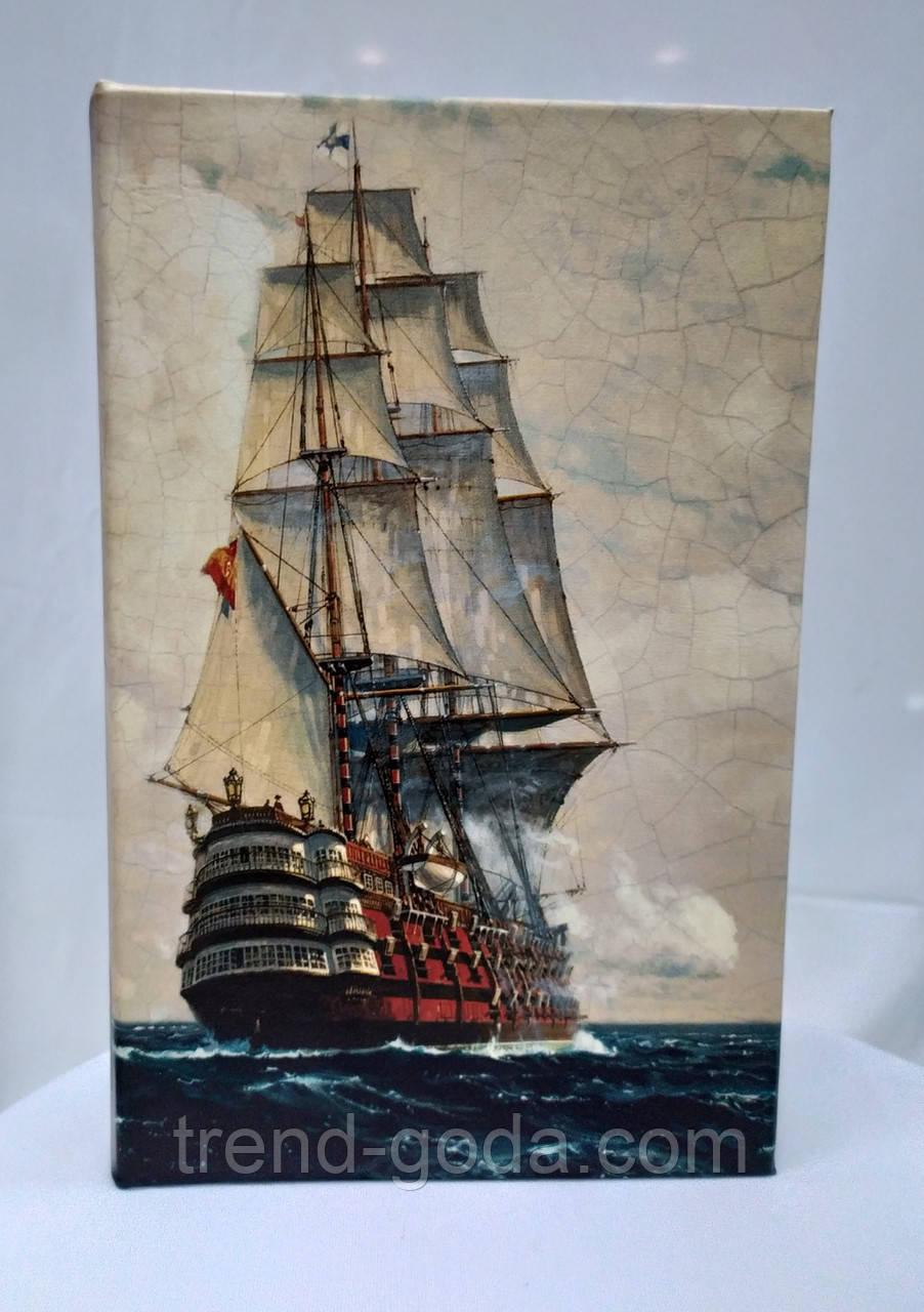 Книга-сейф шкатулка на ключике, корабль и компас