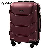 Mаленький кабиновый чемодан Wings XS, 52 x 33 x 20 cм / Емкость: 26 л Бодовий