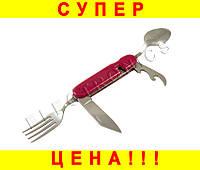 Туристический нож с вилкой и ложкой (красный)