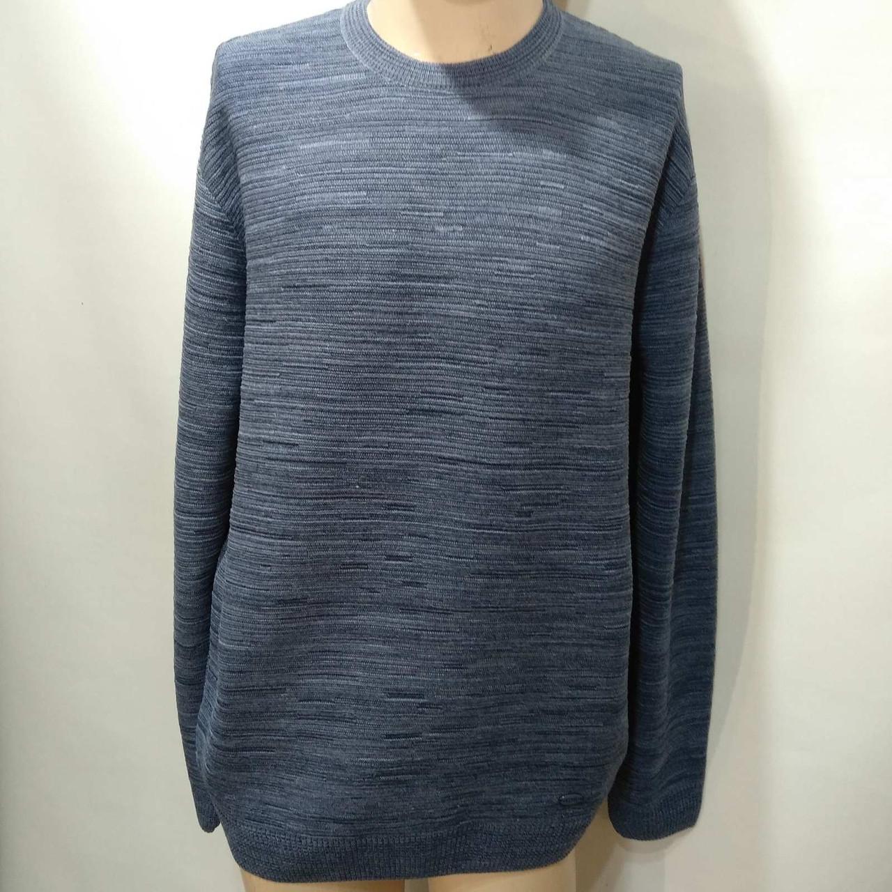 Чоловічий светр (Великий розмір) р. 5xl останній синій